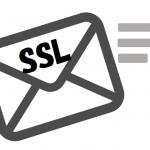 メールサーバーもSSL/TLS化