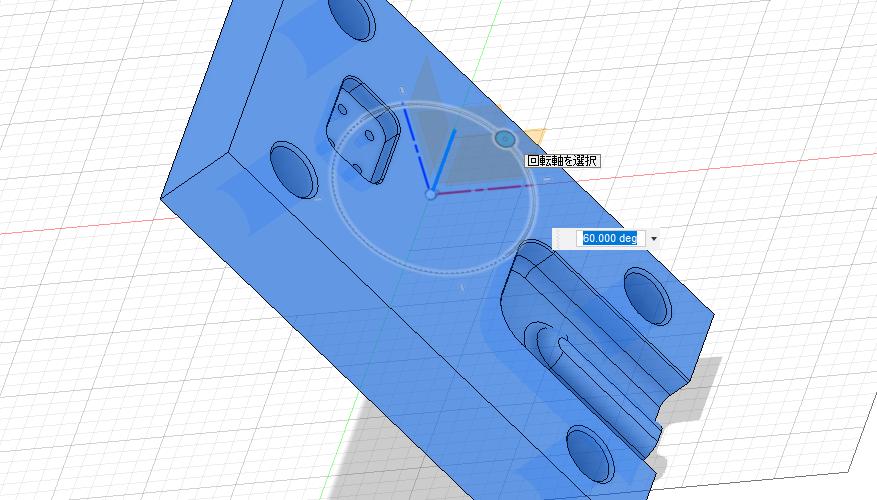 Fusion360 CAMの実践/切削加工用パス作成・裏側からの加工(座標系と履歴操作)
