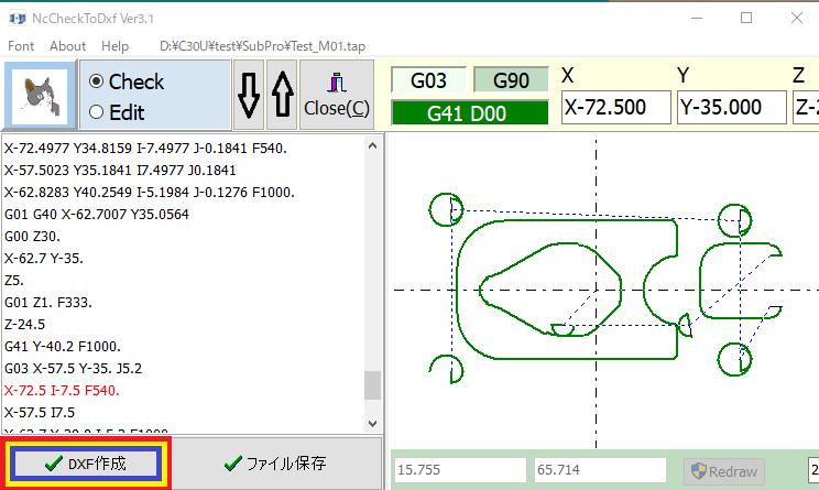 NCデータをDXF変換するためのDXFフォーマットを解説します
